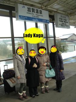 Lady_kaga